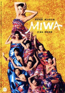 Miwa_nodamap001