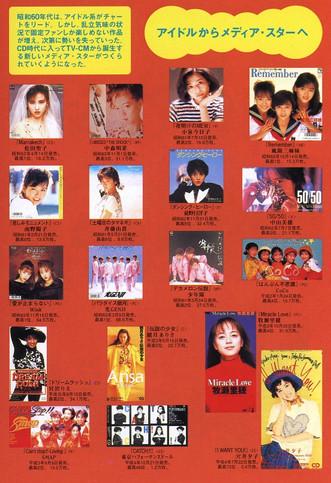 Oricon500b_4