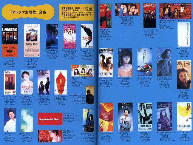 Oricon500b_5