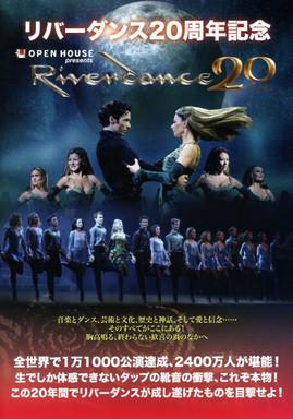 Riverdance2015_1s