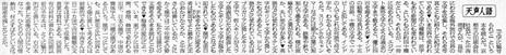 A940611_nakanishi_s
