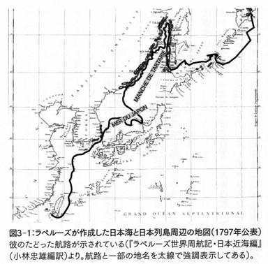Nihonkai1