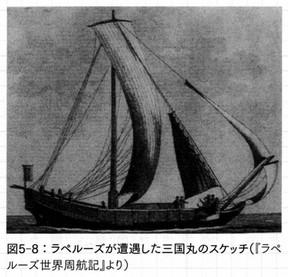 Nihonkai4