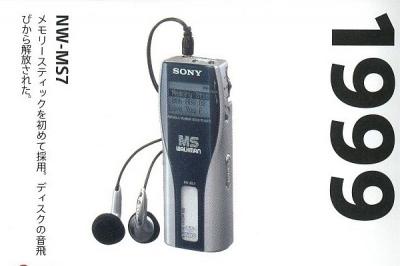Walkman25