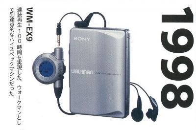 Walkman27