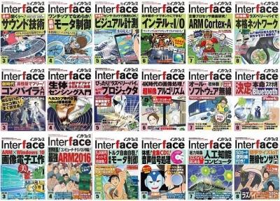 Interface512_3gs